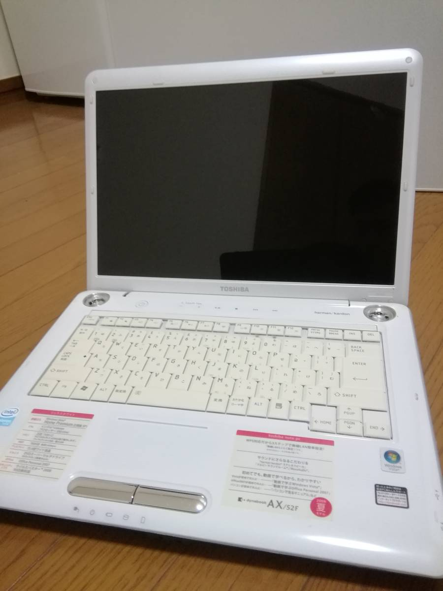 TOSHIBA 東芝 15型 ノートパソコン dynabook AX/52F