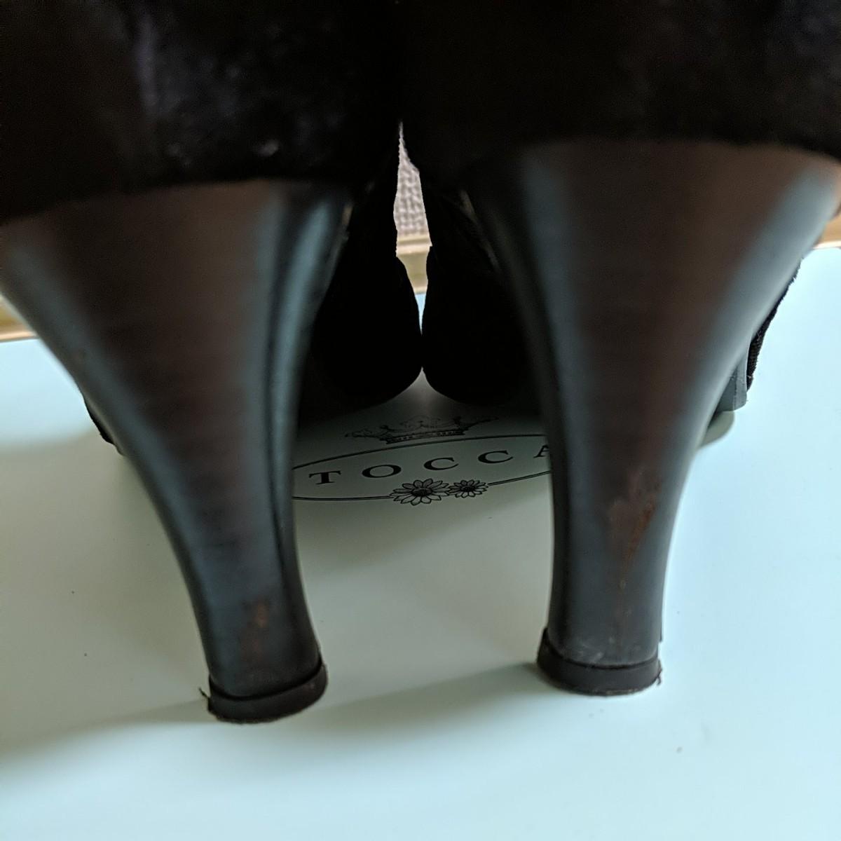 ブーツ、靴、ヒール、パンプス、レディース、24cm