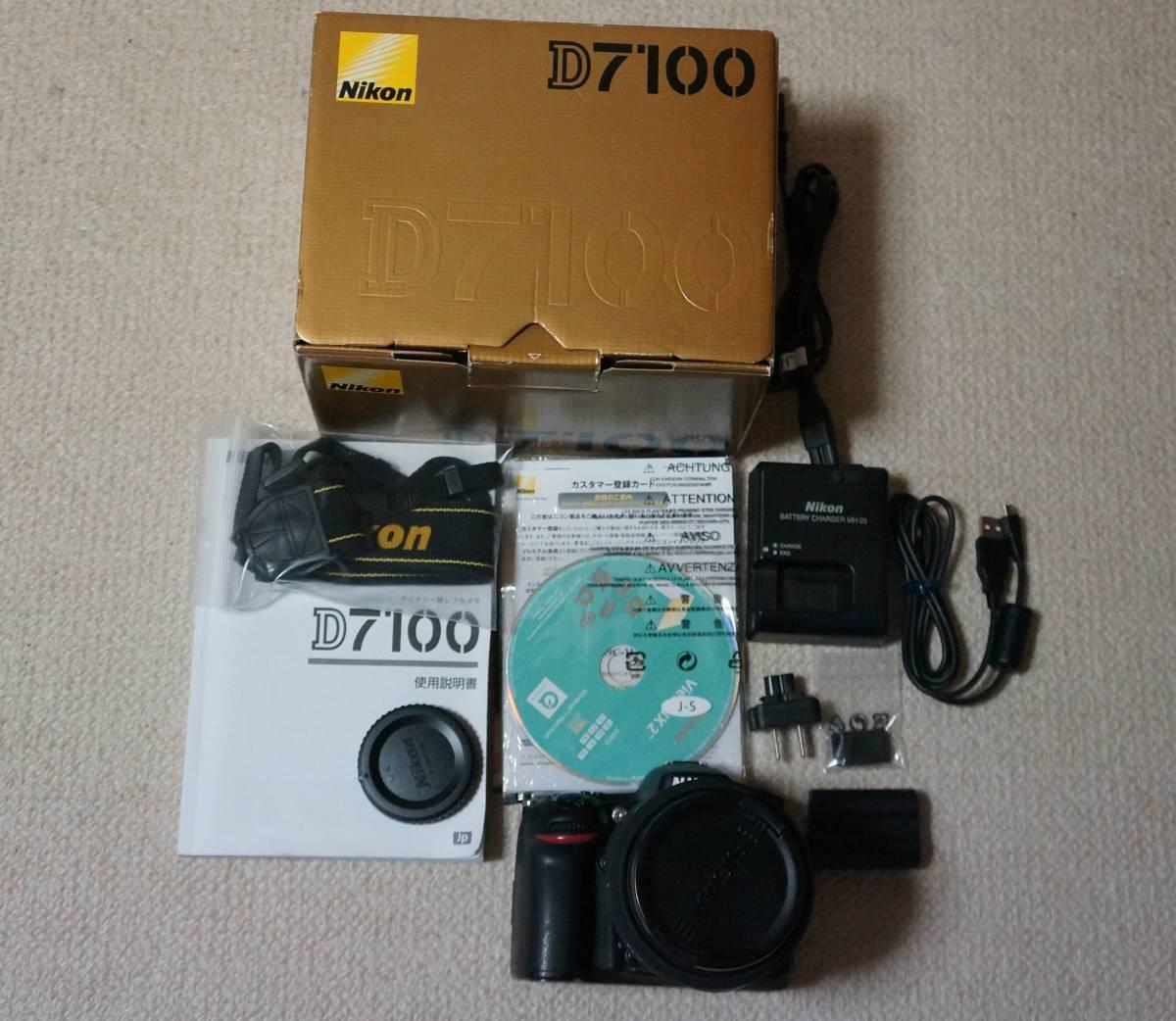 NIKON ニコン D7100 美品 総レリーズ回数3598回 機能正常 レンズ付き SIGMA DC 17-70mm F2.8-4.5 デジタル一眼レフ