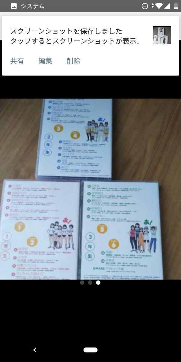 あずまんが大王 DVD-BOX〈初回限定生産版・6枚組〉/監督:錦織博, :あ…