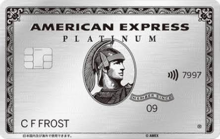 Amex Amex Platinum Platinum Новое присоединение до 70 000 выбросов по экзаменным экомациям Gold Gold SPG?