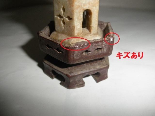 @@ レア 中国 法塔 八重の塔 古民具 石の細工物  アンティーク、コレクション 雑貨 インテリア その他_画像3