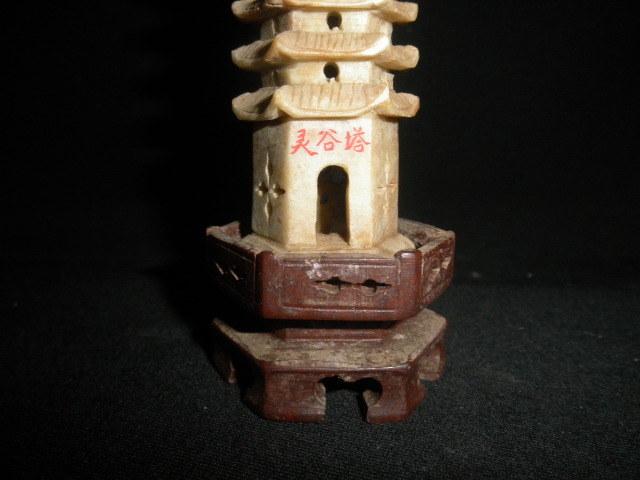 @@ レア 中国 法塔 八重の塔 古民具 石の細工物  アンティーク、コレクション 雑貨 インテリア その他_画像5