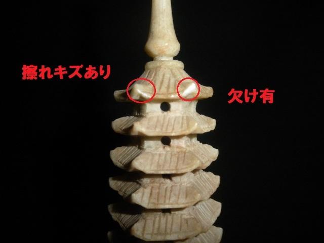@@ レア 中国 法塔 八重の塔 古民具 石の細工物  アンティーク、コレクション 雑貨 インテリア その他_画像7