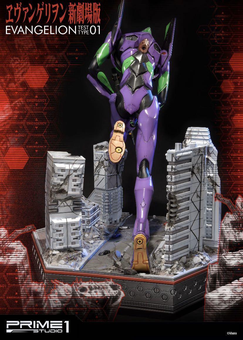 未開封 プライム1スタジオ エヴァンゲリオン新劇場版 汎用ヒト型決戦兵器 人造人間 エヴァンゲリオン 初号機 検 SIDESHOW サイドショウ_画像5