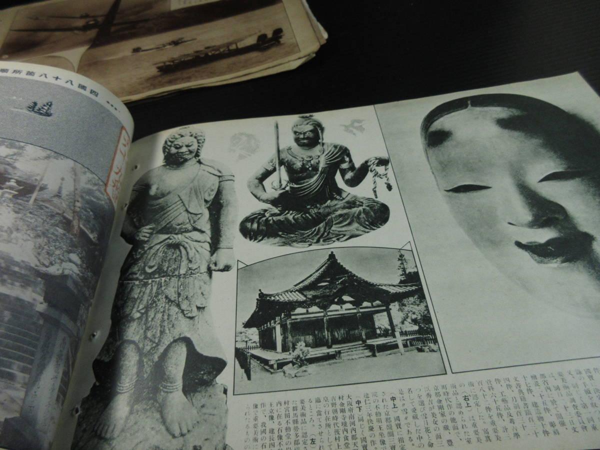 相当古い -昭和16 17 1941 戦時中  歴史写真 3札 /太平洋戦争 旧日本軍 帝国陸軍 ミリタリー_画像8