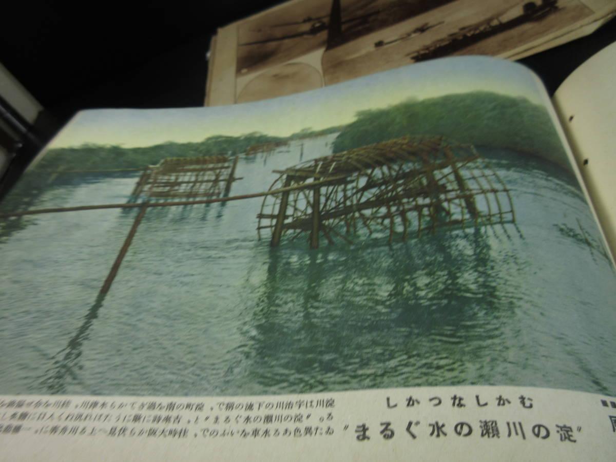 相当古い -昭和16 17 1941 戦時中  歴史写真 3札 /太平洋戦争 旧日本軍 帝国陸軍 ミリタリー_画像6