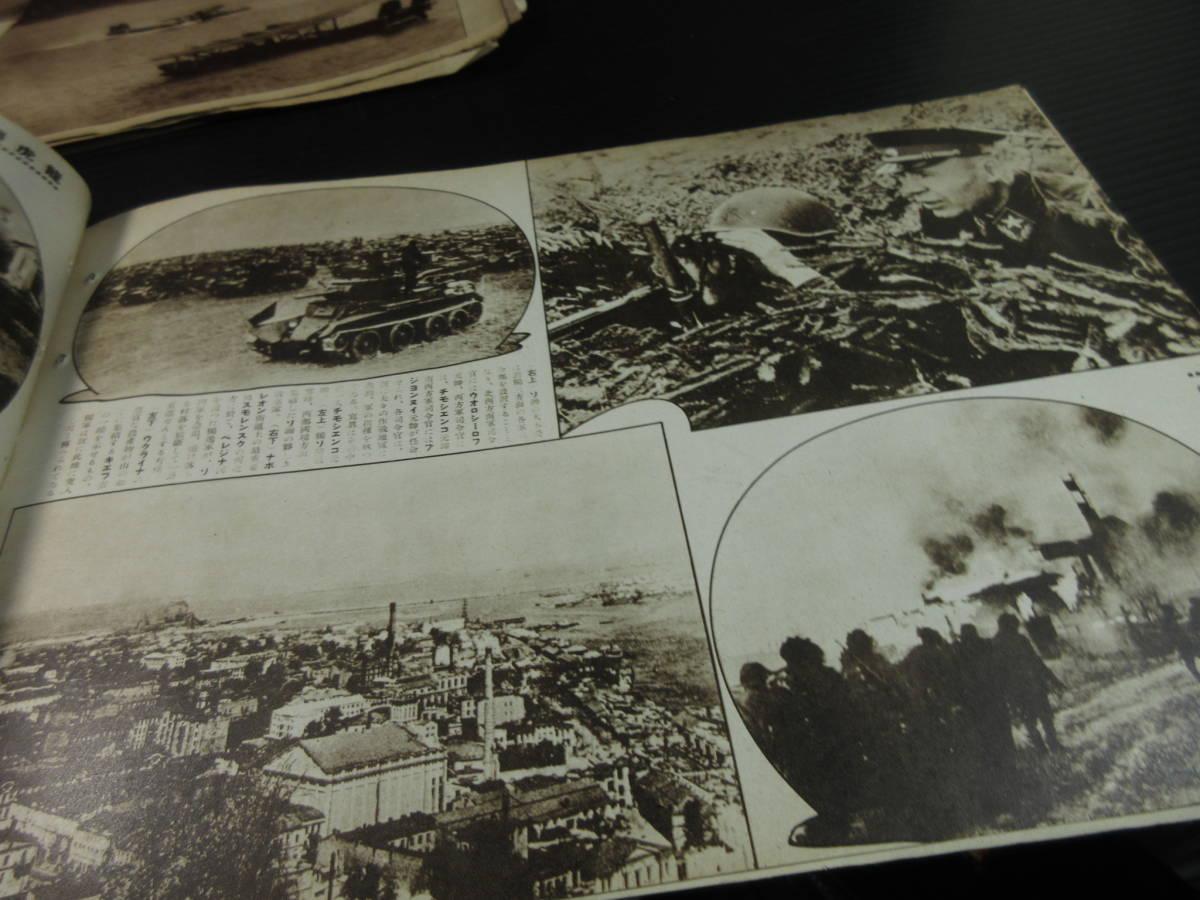 相当古い -昭和16 17 1941 戦時中  歴史写真 3札 /太平洋戦争 旧日本軍 帝国陸軍 ミリタリー_画像10