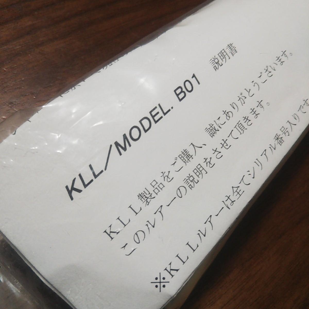 カーペンター KLL MODEL B01 検索 カーペンター 舞姫 ブルーフィッシュ ネイティブ ローカル クマノミ シーフロッグ ガンマ _画像1