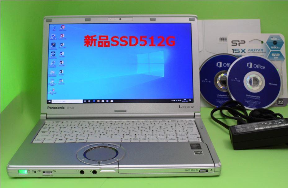 ★☆ 新品SSD!【美品】Panasonic Let's note CF-SX4/i5-5300U 12.1型/office2016/8GB/Sマルチ/無線LAN/Bluetooth/カメラ/Win10Pro☆★