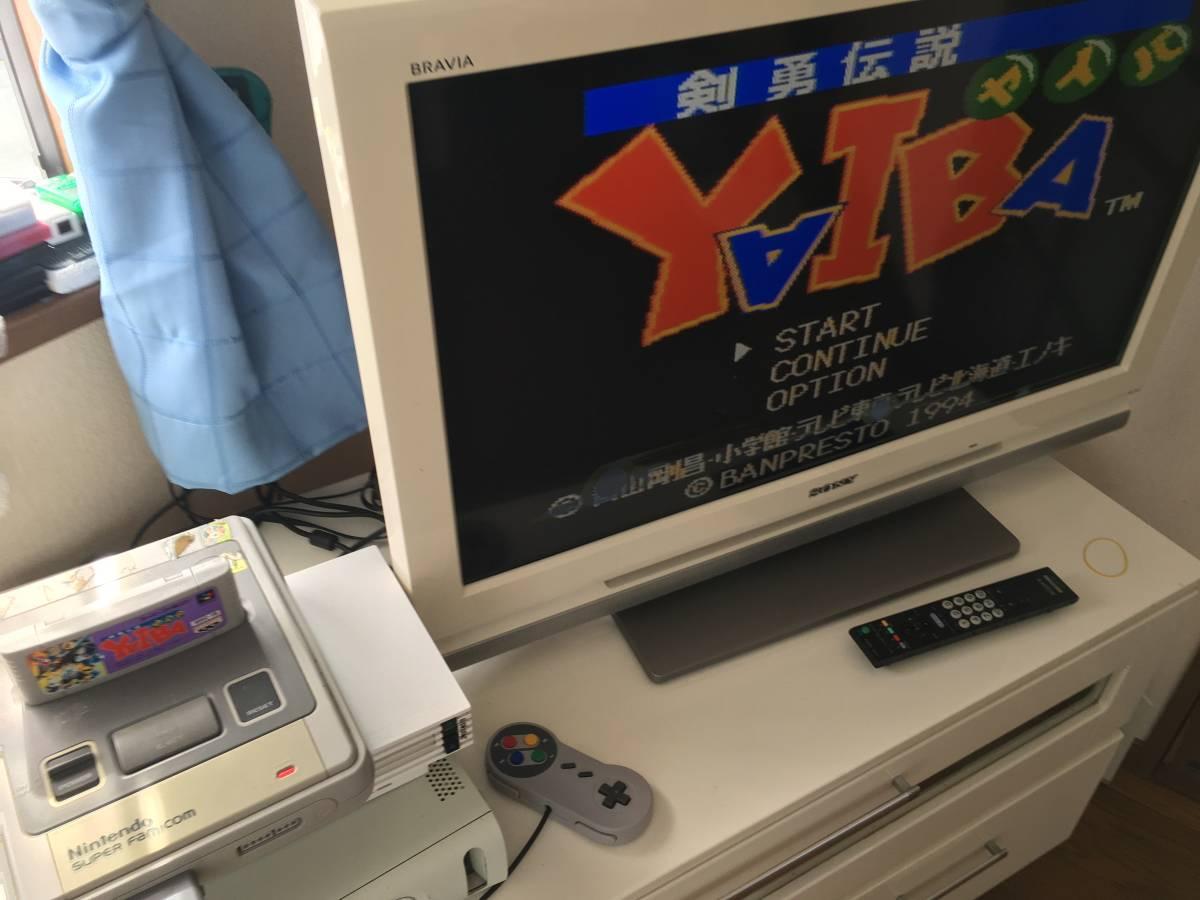 スーパーファミコン 剣勇伝説 YAIBA (ヤイバ) 動作品 同梱可能 SFC スーファミ