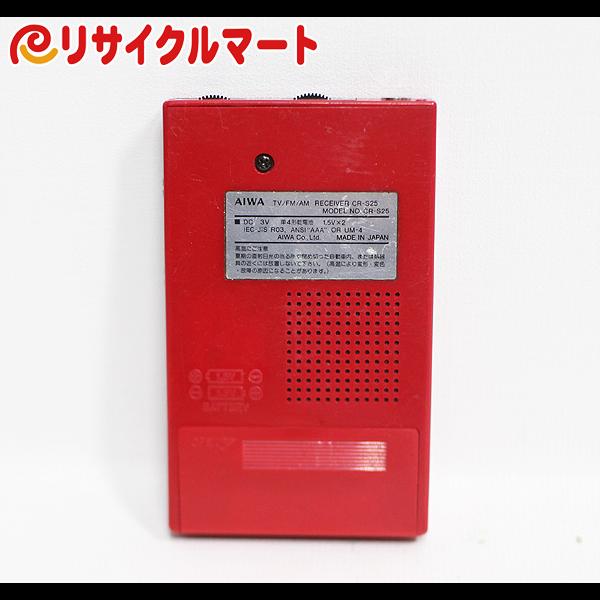 格安 AIWA アイワ TV FM AM 3バンド ラジオ CR-S25_画像2