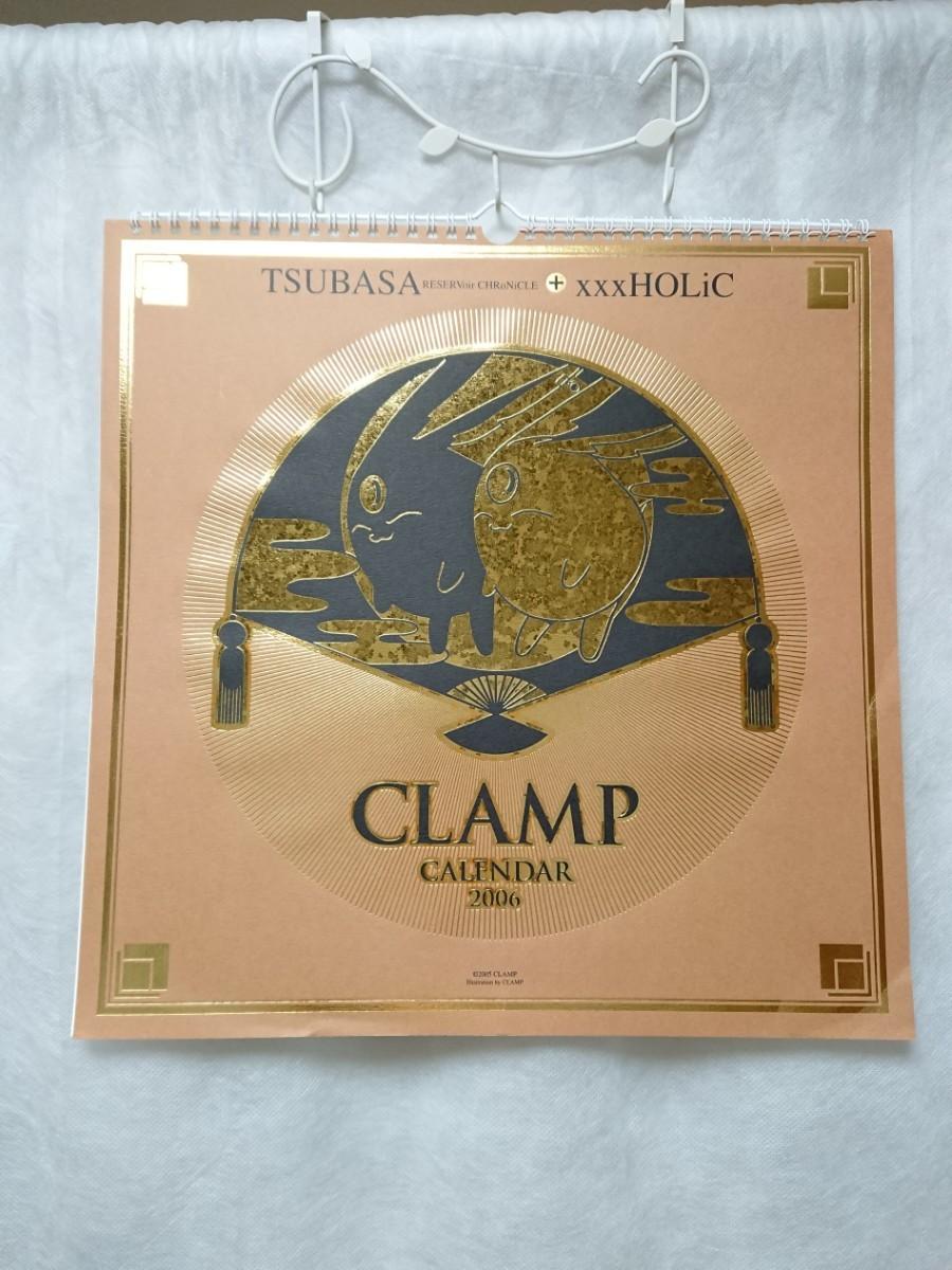 CLAMPカレンダー 2006