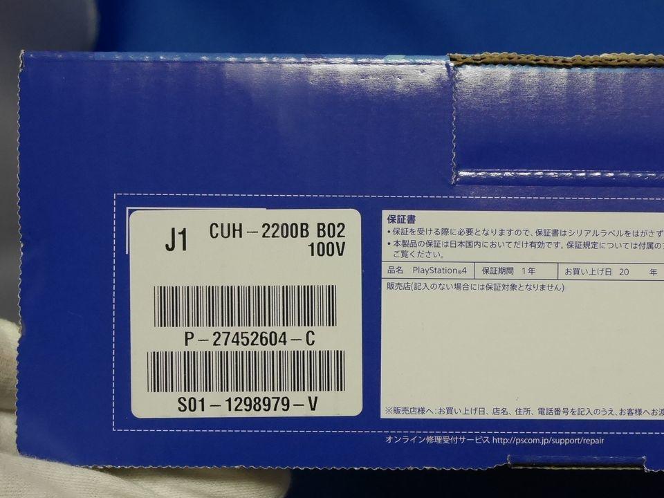 送料込み●新品●ソニー プレイステーション4 1TB●ホワイト●CUH-2200BB02●PS4_画像2