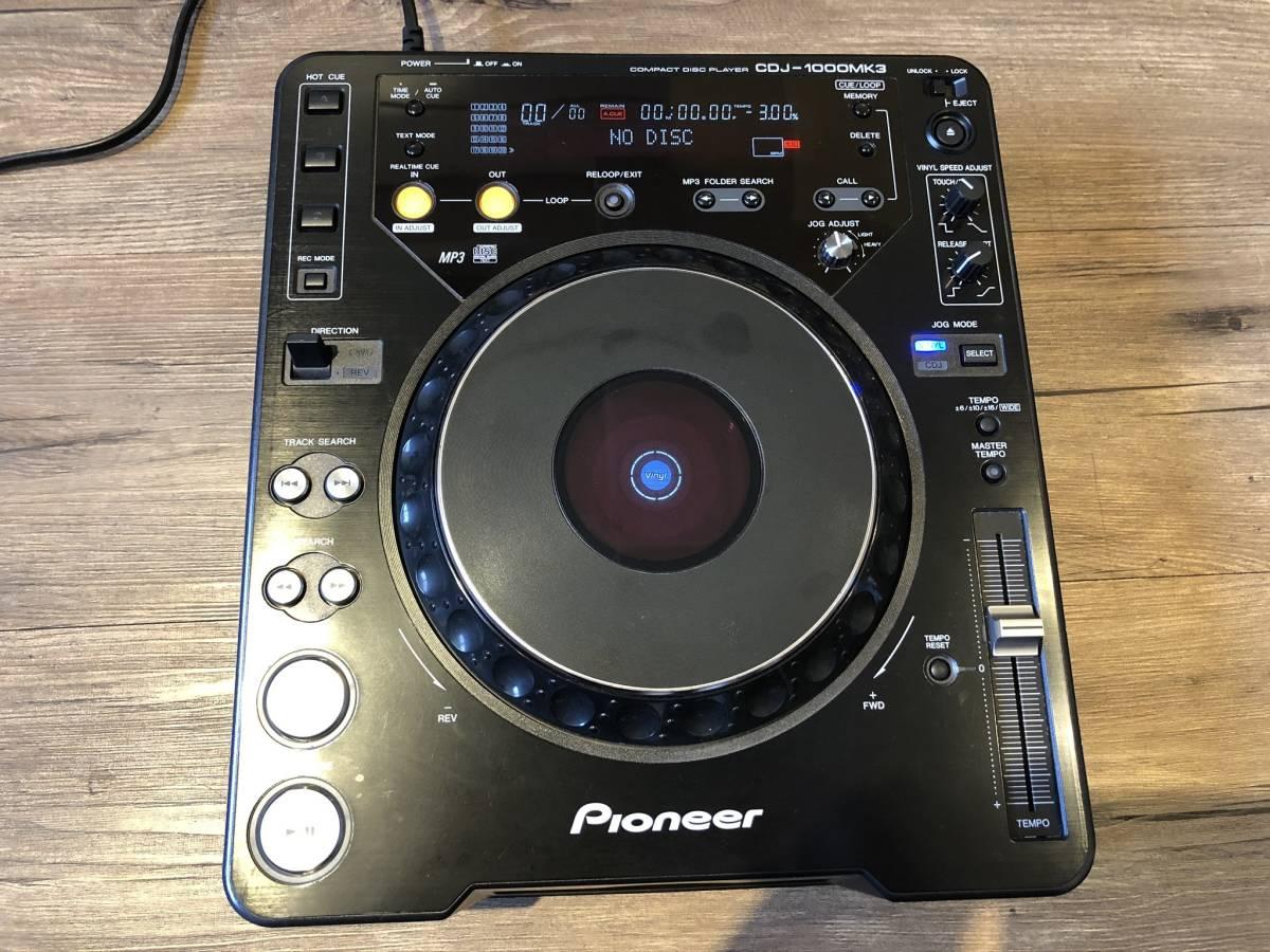 ★pioneer★MP3再生対応/DJ用CDプレーヤー★CDJ-1000MK3★中古★美品☆処分品★