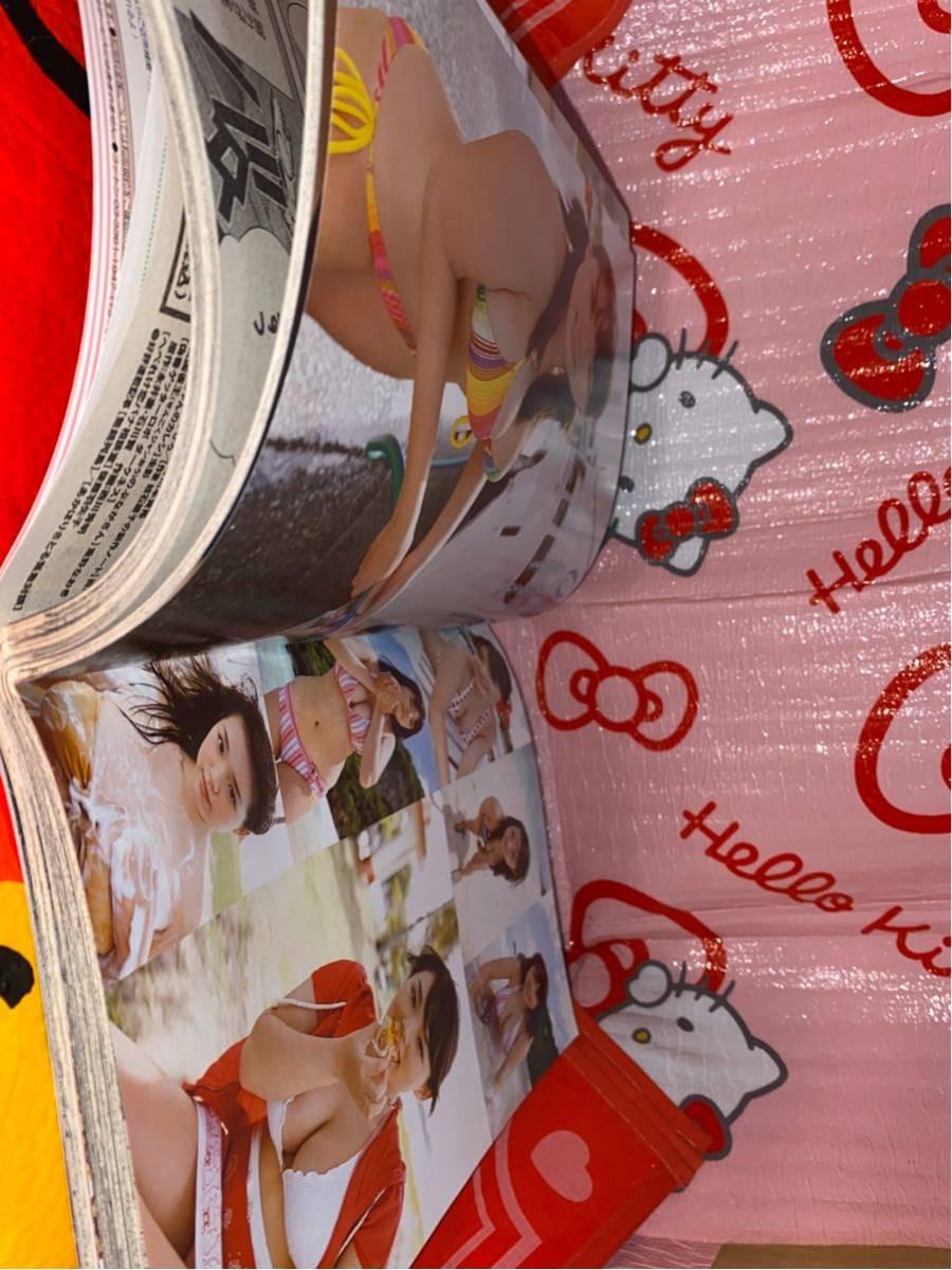 ☆ヤングアニマル嵐 2010年No.12 ロリフェイスに巨乳がたまらない 篠崎愛 Rioスペシャル グラビア 袋とじ 付録 お風呂ポスター 葵つかさ_画像7