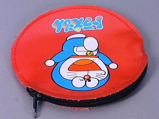 #37-11【雑貨】フリスビー1個と財布2個 未使用品* フリスビー直径17㎝_画像6