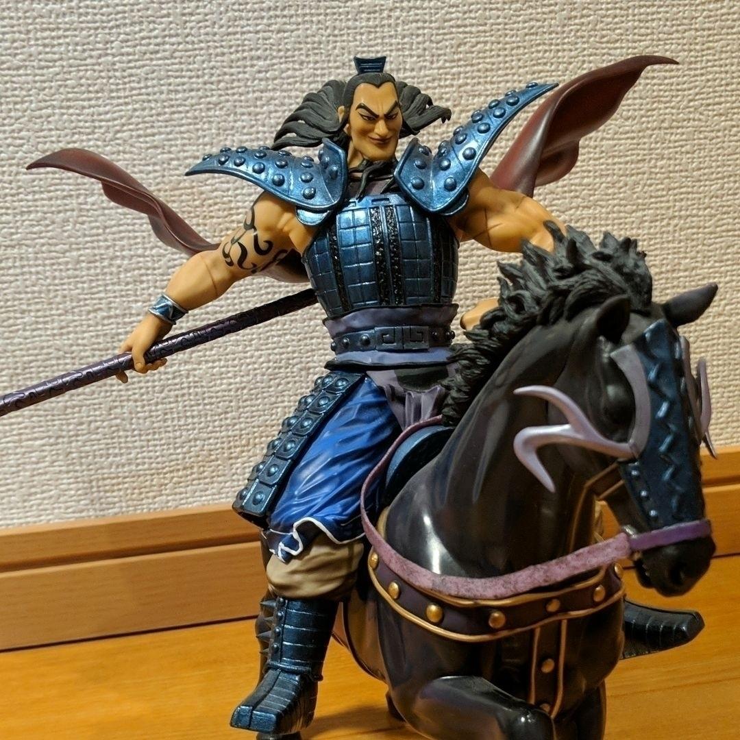王騎将軍フィギュア キングダム_画像2