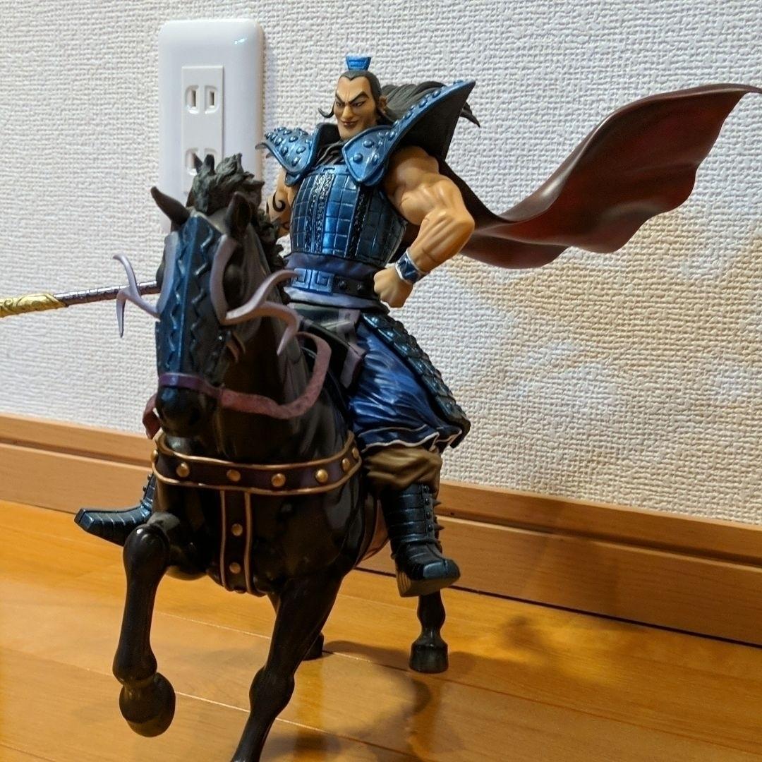 王騎将軍フィギュア キングダム_画像3