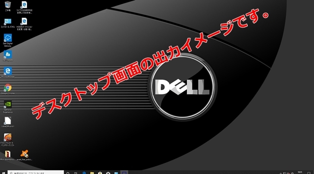 DELL XPS8900◆グラボ搭載 極上Gaming仕様◆最強Core i7-6700/RAM 8G/新品SSD250GB+HDD1TB/GTX750Ti/Bluethooth/Wifi/L.Office/Win10_画像5