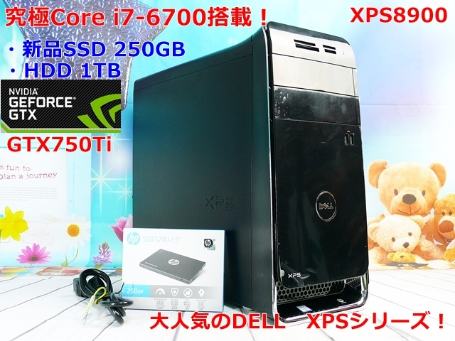DELL XPS8900◆グラボ搭載 極上Gaming仕様◆最強Core i7-6700/RAM 8G/新品SSD250GB+HDD1TB/GTX750Ti/Bluethooth/Wifi/L.Office/Win10
