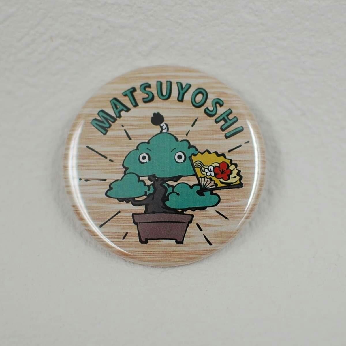 ミニ盆栽 黒松 小品盆栽「まっちゃん」缶バッジ 44mm 松慶盆栽園オリジナルキャラクターです。_画像5
