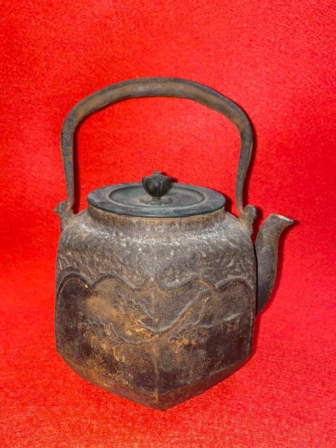 龍文堂 鉄瓶 紋