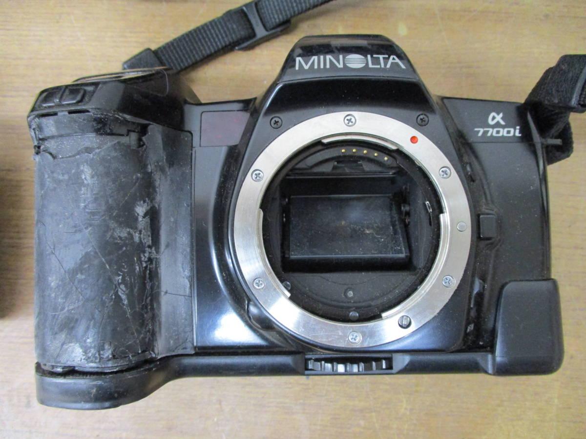L485 現状品オートフォーカスフィルム一眼レフカメラ5台セット Canon EOSKiss MINOLTA α7700i Nikon F-601 PENTAX ist P30 11/18・28_画像2