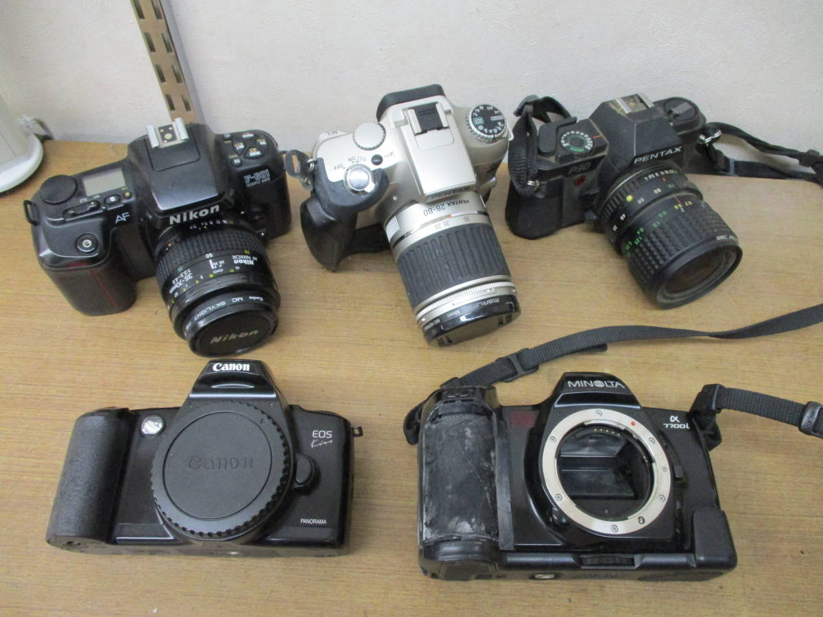 L485 現状品オートフォーカスフィルム一眼レフカメラ5台セット Canon EOSKiss MINOLTA α7700i Nikon F-601 PENTAX ist P30 11/18・28