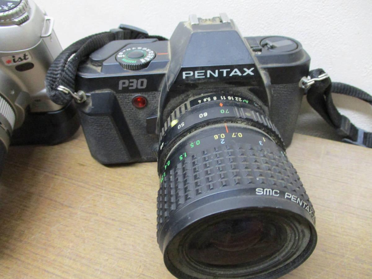 L485 現状品オートフォーカスフィルム一眼レフカメラ5台セット Canon EOSKiss MINOLTA α7700i Nikon F-601 PENTAX ist P30 11/18・28_画像6