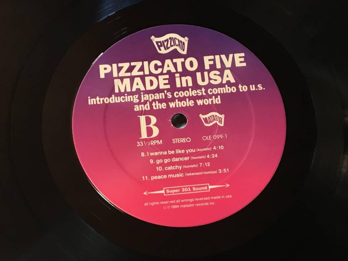 ★Pizzicato Five / Made In USA LP 米Matador盤_画像3
