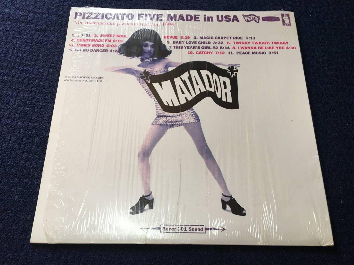 ★Pizzicato Five / Made In USA LP 米Matador盤_画像4