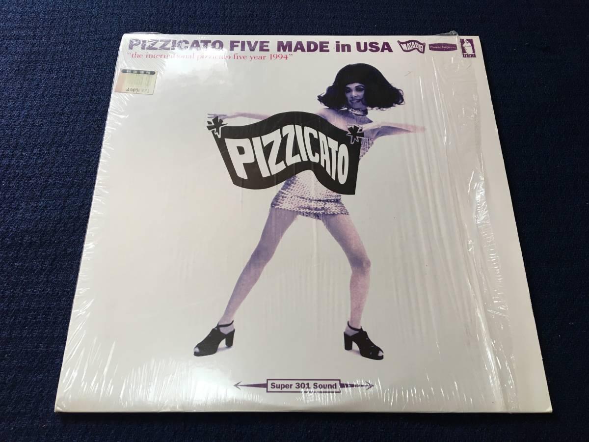 ★Pizzicato Five / Made In USA LP 米Matador盤