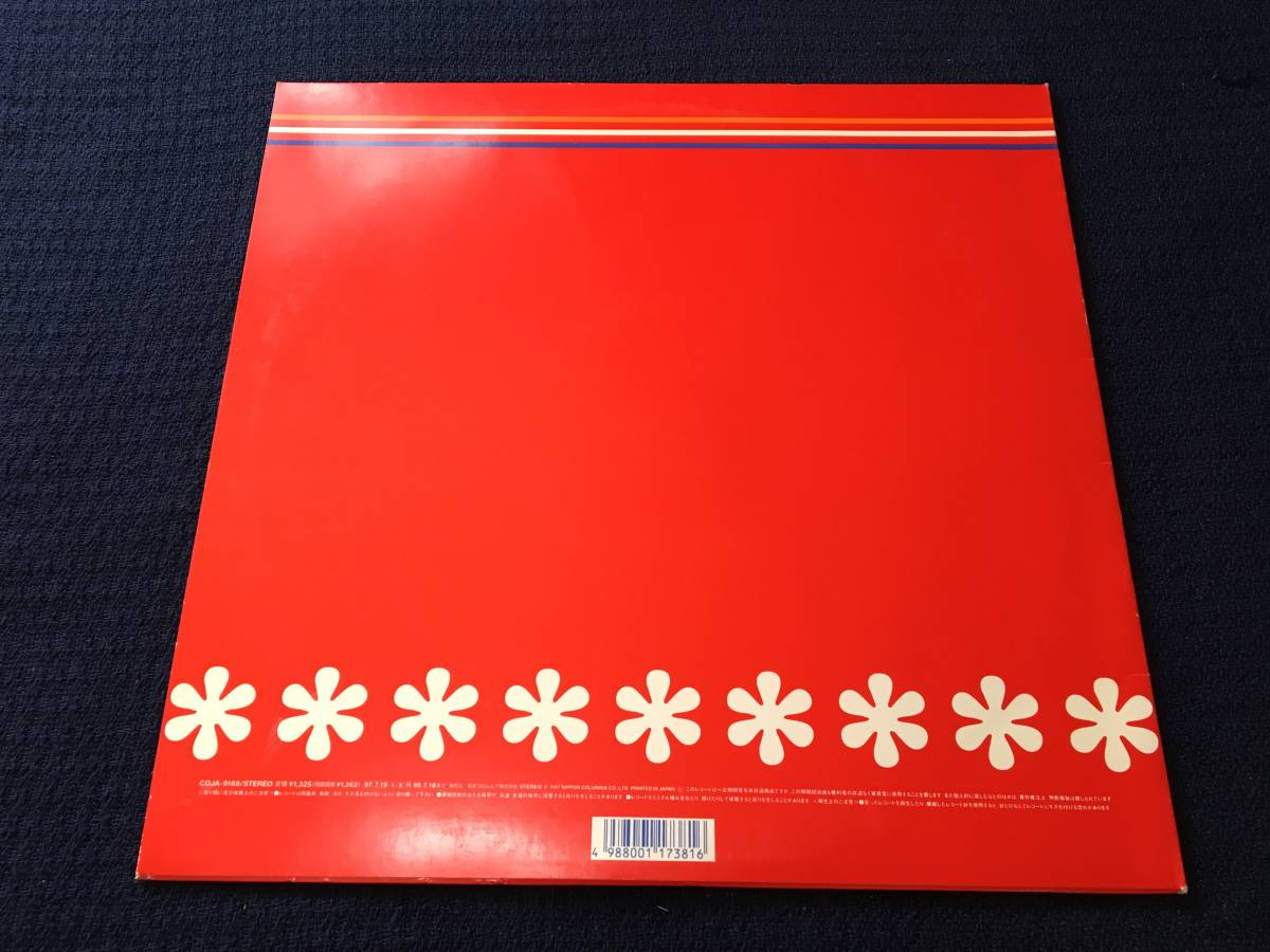★Pizzicato Five / Excerpts from Happy End Of The World 12EP 2_画像4