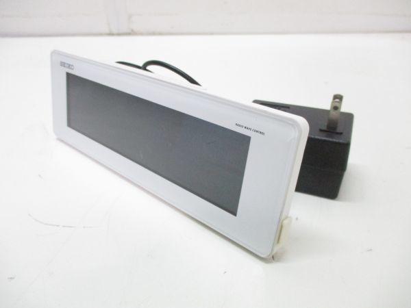 □美品 SEIKO】セイコー デジタル電波クロック C3 DL205W 置き時計 目覚まし時計□
