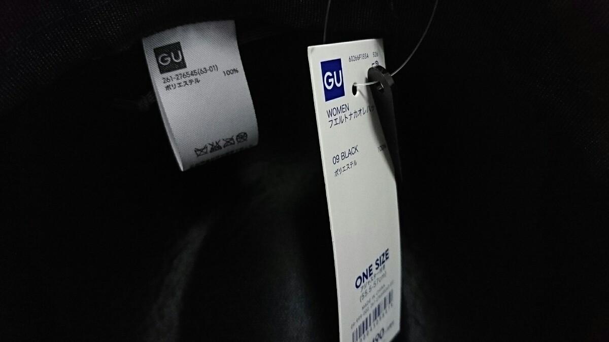 GU  ジーユー フェルト 中折れ ハット 帽子 まとめ売り グレー ブラック