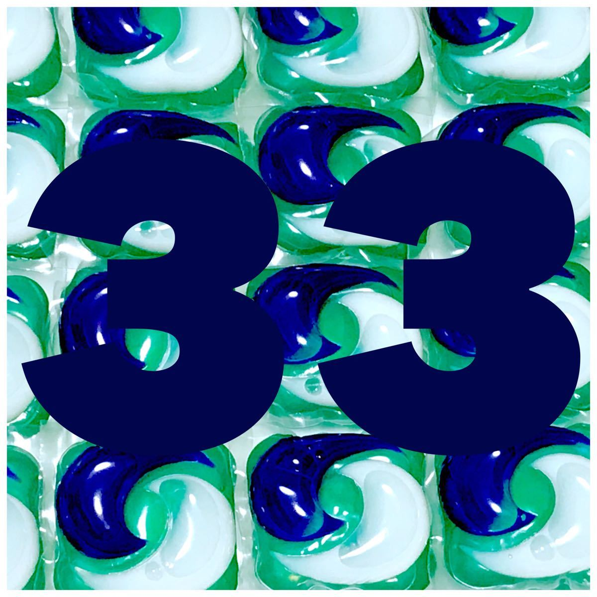 アリエール ジェルボール3D プラチナスポーツ33個