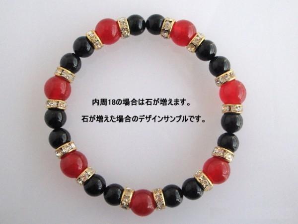 ◆◆天然石◆ヘマタイト&ターコイズ◆ブレス S 18_画像7