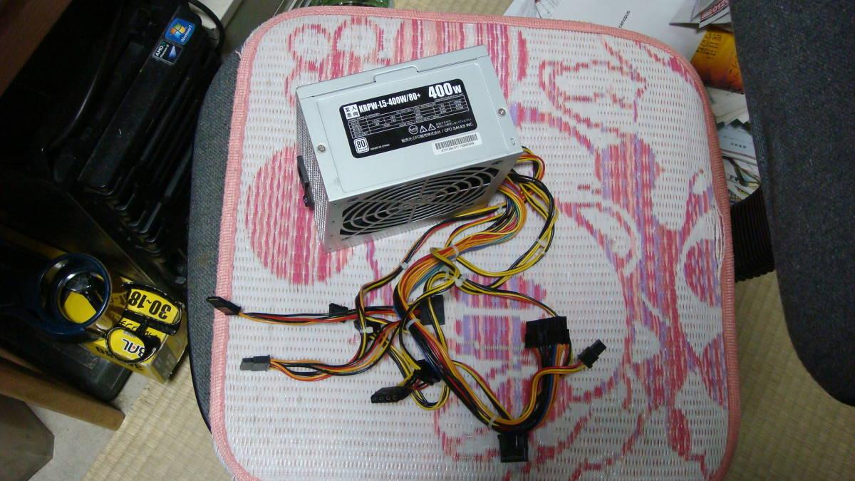 玄人志向 400W 80PLUS 電源 KRPW-L5-400W/80+ 送料無料_画像1