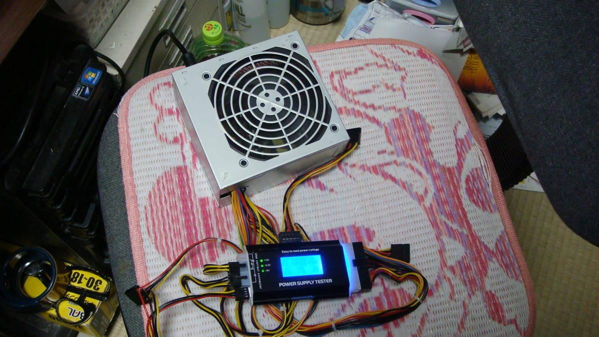 玄人志向 400W 80PLUS 電源 KRPW-L5-400W/80+ 送料無料_画像3