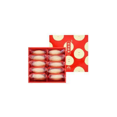 台湾直送#台湾 台中大甲『裕珍馨 』ミニクリームパイ 10個入り お菓子 お土産|送料無料_画像4