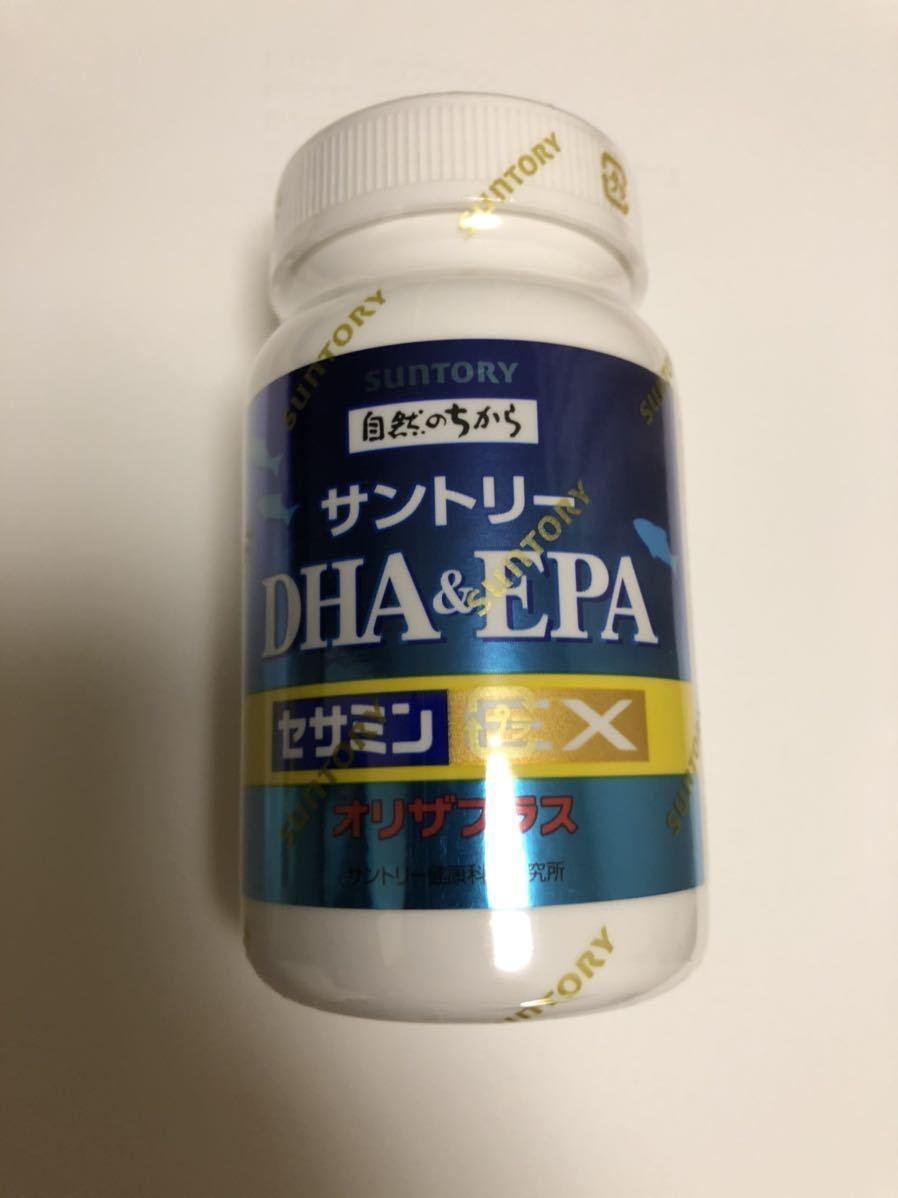 ☆新品未使用☆送料無料☆サントリーDHA&EPA+セサミンEX ☆1円~☆