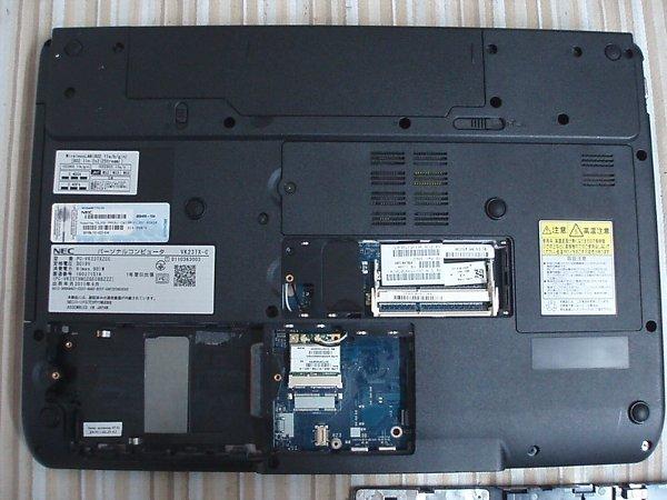 NoR256◇PC-VK23TXZCC VK23T/X-C CPUメモリHDD欠損ジャンク!15.6型HD液晶/部品取り用にどうぞ◇_画像5