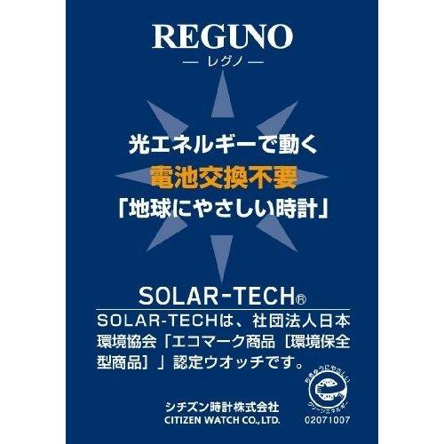 [シチズン]CITIZEN 腕時計 REGUNO レグノ ソーラーテック KH9-612-91 レディース