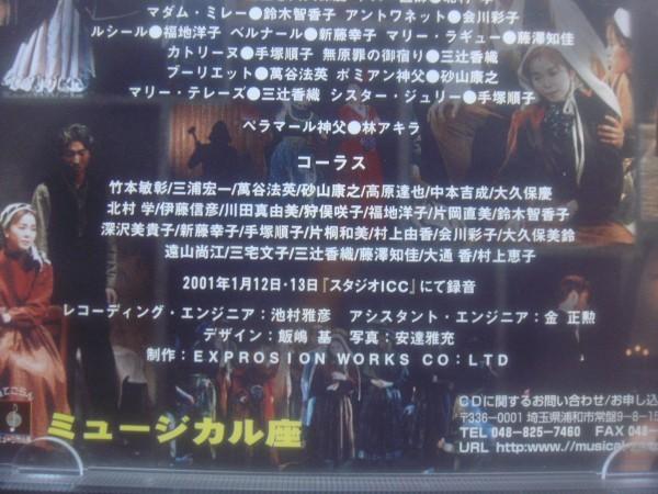 タイムトラベルシリーズ 未来体験★CD★臨床催眠療法家 桜井ゆみ_画像5