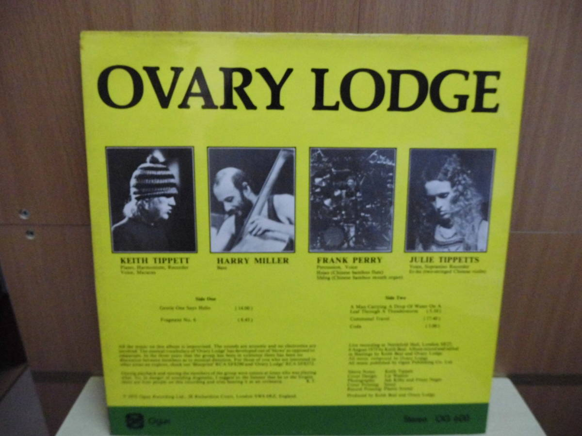 【LP】KEITH TIPPETT,HARRY MILLER,FRANK PERRY,JULIE TIPPETTS / OVARY LODGE(輸入盤)OG600_画像5