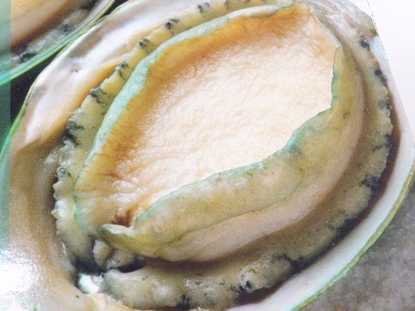 【即決】 刺身用 あわび 1kg 約12個 アワビ 鮑 お刺身 お寿司 お造り ステーキ 煮貝 貝 珍味 翡翠の瞳 【水産フーズ】_画像1