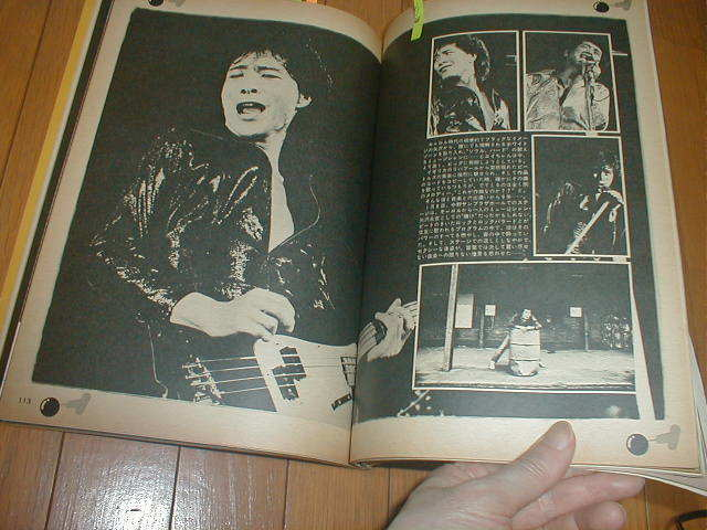 MCシスター 1976/3 矢沢永吉7P 手塚さとみ 中島みゆき 森田童子 イルカ 検索(キャロル)_画像2