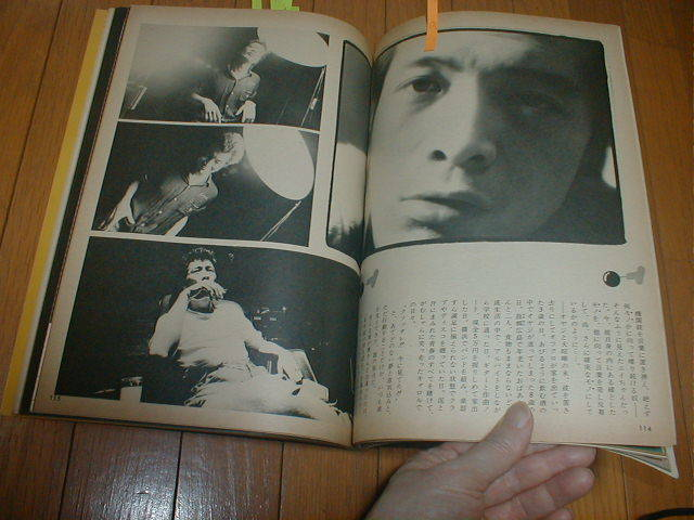 MCシスター 1976/3 矢沢永吉7P 手塚さとみ 中島みゆき 森田童子 イルカ 検索(キャロル)_画像3