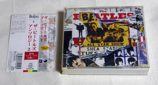 Anthology2 アンソロジー2/The Beatles ビートルズ 日本盤帯付き1996年初盤_画像1